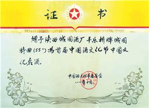 c95b2e4b-4b2a-4712-90cc-bf00180dfa46.jpg