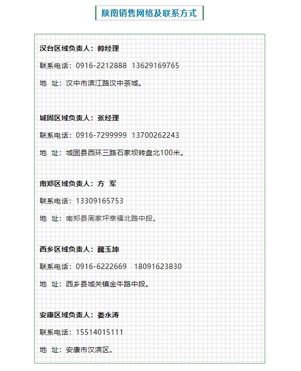 微信截图_20201124160128.png