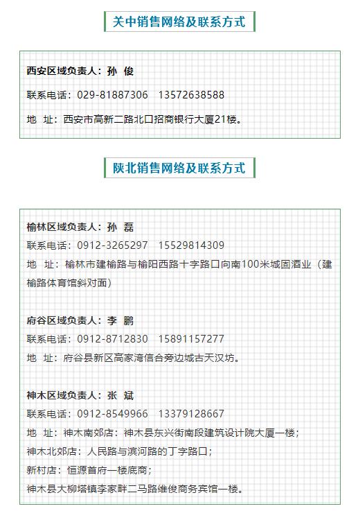 微信截图_20201124160138.png